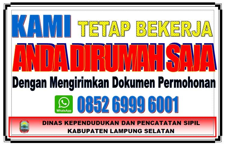 Disdukcapil Lampung Selatan Batasi Layanan Adminduk